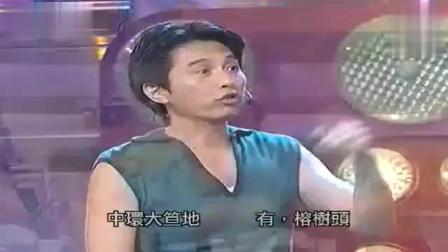 残酷一叮:华哥又出场啦,唐山大兄!一边打功夫一边演唱!