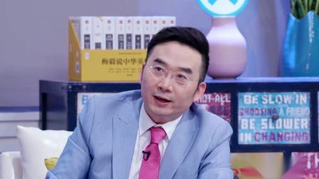 清朝男子发型真的有那么帅吗?梅老师提醒您千万别被电视剧忽悠了!