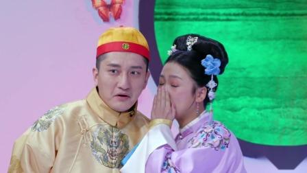 大咖上演后宫争宠戏码,傅首尔首秀饶舌才艺,太拼了!