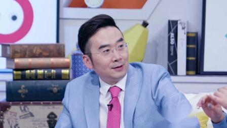 """汪海林梅毅被喊""""大猪蹄子""""?傅首尔现场倾情讲解"""