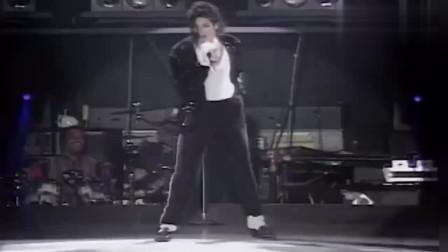 永恒的经典!迈克尔杰克逊这段舞一战封神,从未被超越的男人