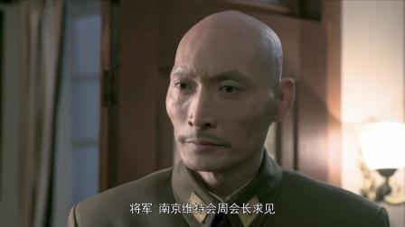 黑狐之风影:男子向吉野诉苦,说自己手下被误抓了起来