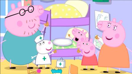 小猪佩奇简笔画:乔治生病了,猪妈妈做了很好吃的饼干