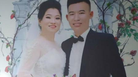 20岁小伙娶41岁大妈:是真爱不是为了钱
