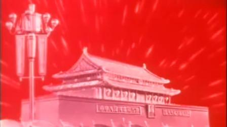 电影《红色娘子军》片头语录,让我再次领会伟大!