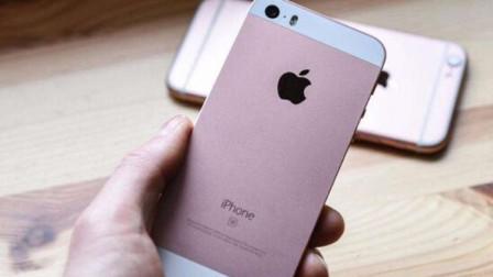 苹果iPhone SE 2手机售价曝光,有望成为苹果最佳颜值手机?
