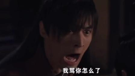 你们活成了易小川还是赵高(高要)?