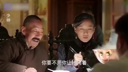 少帅:张作霖教张学良养姨太太之道姜还是老的辣,分析的头头是道