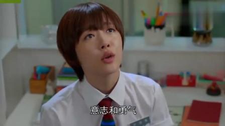 致美丽的你:崔珉豪听到崔雪莉是女生后说请你给我消失,崔雪莉伤心流泪