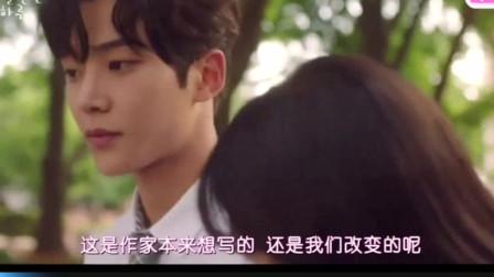 好像要一个这样暖暖的男朋友 韩剧《偶然发现的一天》