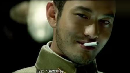 风声:日本军官审问女,女撬开,咬掉他的耳朵
