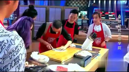 顶级厨房:刘一帆亲自下厨对抗学院派,贾玲:厨艺不行就赶紧耍帅。