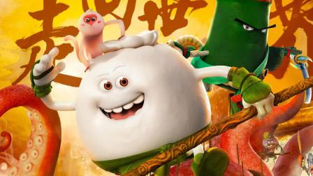 """电影《美食大冒险之英雄烩》大开食界,发布终极预告 """"真香""""上映"""