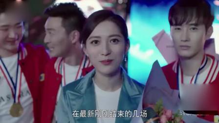 徐辛颐带着丁昂团队得了冠军,袁莱抱着干儿子很熟练