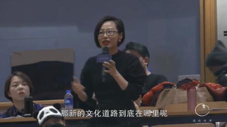 第144课哲学家王东岳先生讲座:互动答疑最后一课