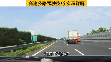 左侧超车为什么打右转灯?厢式卡车灯语解读,值得赞许