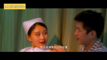 """姜涵&晓枫《你我之间》""""那年星空""""主题曲"""