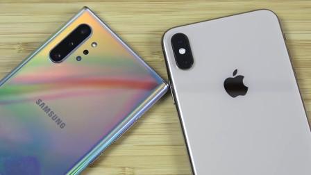 三星Note10 Plus对比iPhone XS Max,苹果和三星究竟谁更强?