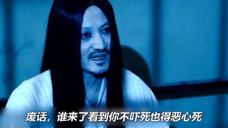【床下有人2】:男子戴假发穿白大褂,是一个精神病,还像孔连顺