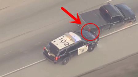 """美国警察出色的撞车技术,对准这一部位,当场让你""""人仰马翻""""!"""
