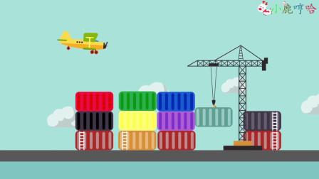 成长益智玩具,港湾大桥海上运输货物,大吊机现场工作视频