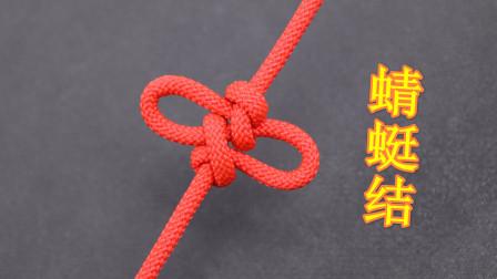 手工编绳教你编中国结中的蜻蜓结,此结编法简单,做挂饰非常漂亮