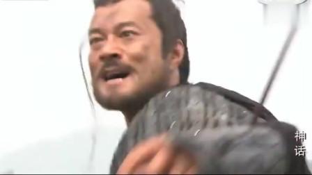 《神话》项羽:今日我虽死,却还是西楚霸王!