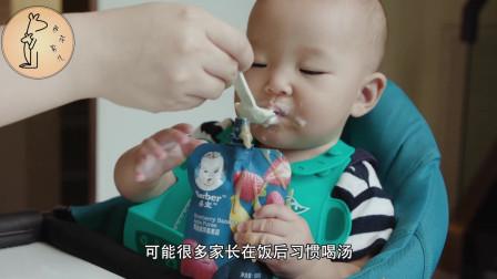 宝宝不到一岁,这3种辅食不要碰,宝宝肠胃受不了
