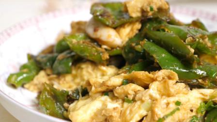 小悠菜谱:青椒炒蛋最美味的做法,家常味十足,你学会了吗?