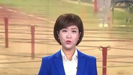 每日新闻报 2019 中国选手军事五项障碍跑破世界纪录