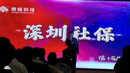 小学文化的农村打工妹李凤娟老师分享做荣格二年拿到深圳社保的感受