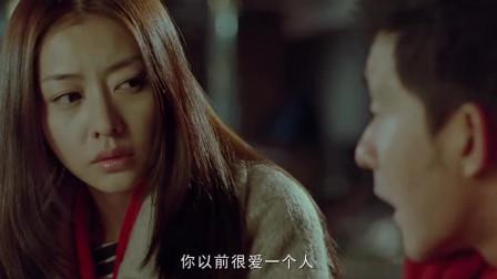 男友一次次的出轨,美女绝望了,打算报复他,跟陌生人走进了酒店