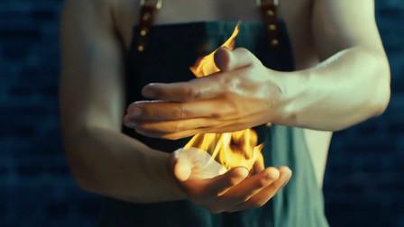 小伙练成手生火焰做拉面,成为了食神厨师,一部美食喜剧电影