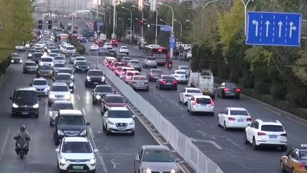 周二交通压力尤为突出 展览馆周边管制措施多 红绿灯 20191021 高清