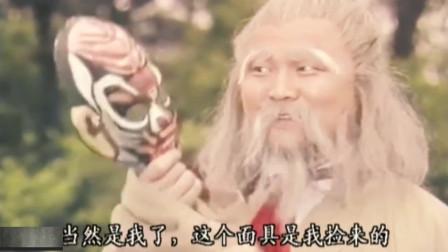 郭靖打降龙十八掌被欧阳锋弹回来,逃跑途中又遇到高手名叫冯人打