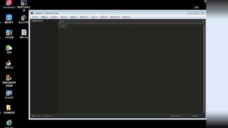 html静态网页制作