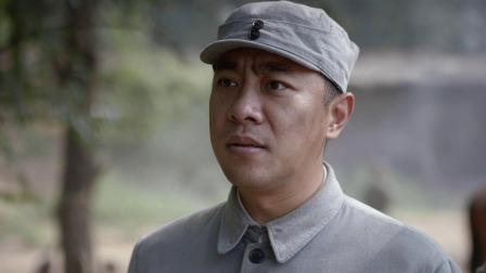 一马三司令 18 预告 刘家井战斗告一段落了,杨副司令建议撤回原点