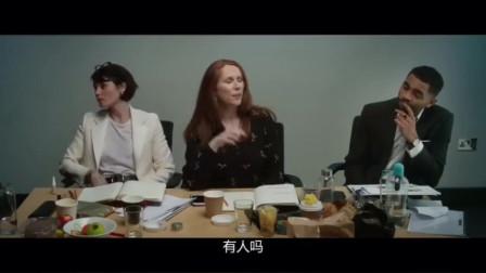 神级讽刺短片《女主角》,基本涵盖了市面上常见物化女性的方式