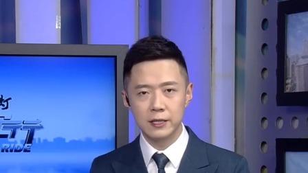 红绿灯 平安行 2019 北二环积水潭桥 小客车与面包车剐撞
