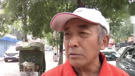 """都市报道 2019 郑州工人路上一路垃圾无人管:两区环卫""""掐架""""  臭了一条街"""