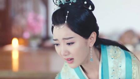 妹妹在皇后面前出风头,不料心机姐姐嫉妒,竟当众剪掉她的衣服!