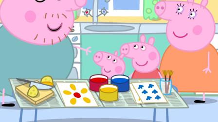 小猪佩奇今天想要做牛奶红枣糕 小朋友们一起来看吧 玩具故事