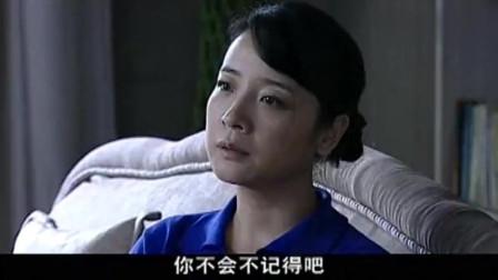 女人心事:丈夫回家示好,哪料丈夫出轨被暴露,这下瞒不住了!