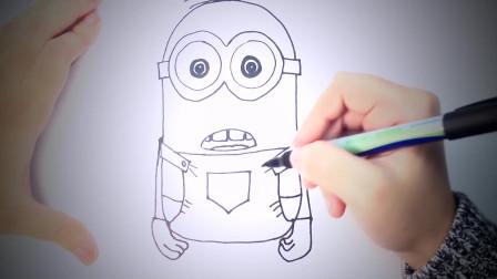儿童简笔画:如何画一个小黄人 简笔画教学视频