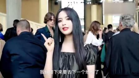 杨超越巴黎时装周vlog,近距离感受超越妹妹再会巴黎