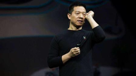 贾跃亭刚申请离婚北京乐视总部大厦遭司法拍卖起拍价6.78亿元