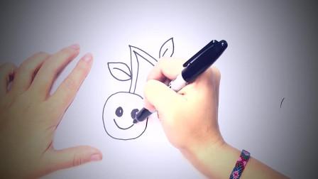 儿童简笔画:如何画樱桃_樱桃简易绘画教程 简笔画教学视频