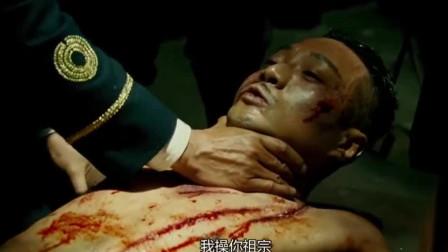 风声:吴大队长惨遭六爷的折磨,痛苦的连声音都喊不出来