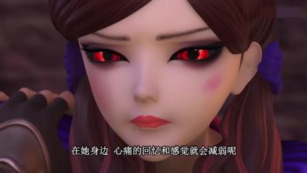 孩子爱看动画片精灵梦叶罗丽:金王子恢复了记忆,他说已经不是文茜的娃娃了!