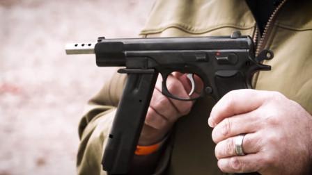 捷克在苏联的眼皮底下,秘密研发新型手枪,没想到在欧美市场大火